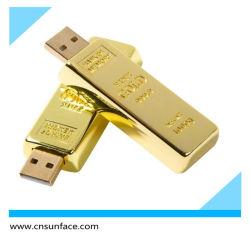 محرك أقراص USB محمول فاخر بGold Bar سعة 8 جيجابايت وسعة 32 جيجابايت لـ هدية ترويجية