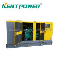 중국 제조업체 50kVA 75kVA 100kVA 125kVA 150kVA 소형 전력 Cummins 디젤 발전기 세트 생성 세트 전기 발전기 세트 가격