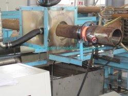 ドリルの管終わりの熱処理のための高周波暖房機器