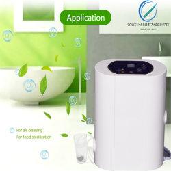 世帯の野菜洗濯機機械携帯用オゾン発電機水清浄器のオゾン発生器の滅菌装置