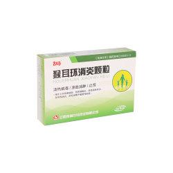 صندوق من الورق المقوّى بيضاء لأنّ [هلثكر] منتوجات طبّيّ يعبّئ صناديق
