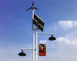 vento 400W e sistema generatore di forza motrice ibrido solare (vento di FD-300W + 100W solari)
