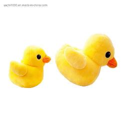 Commerce de gros animal en peluche Pack Mini animal en peluche canard jaune Toy