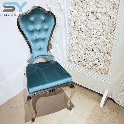 사건을%s 의자를 식사하는 현대 가구 결혼식 연회 의자 Tiffany