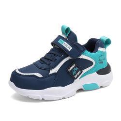 حزام عالية الجودة للأطفال رياضيّة رياضة غير رسمية أحذية الجري (SXW20-J1910)