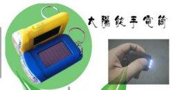 L'énergie solaire deux / trois bouton clé de la lampe torche rechargeable