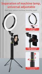 Mobiele telefoon Live stand Make-up Light Tripod Selfie Stick