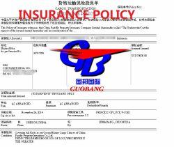 Assicurazione per Shipments