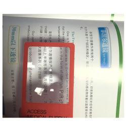 عدسة مكبرة ترويجية بطاقات عمل / إشارات مرجعية بلاستيكية، مكبر PVC (HW-802A)