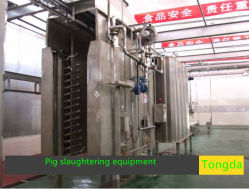 De Machine van de Slachting van het varken in China wordt gemaakt dat