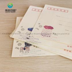 Высокое качество письма по электронной почте Печать конверта