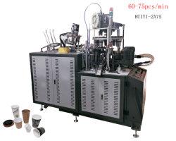 Prijs van de van certificatie Ce PE van de Fabriek de Beschikbare Enige Kop die Van uitstekende kwaliteit van het Document Machine maken