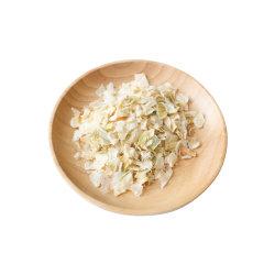 Vendita a caldo Prezzo basso 10*10 mm cipolla bianca secca fiocchi