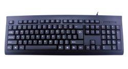 Forte estrutura para serviços bancários com teclado USB para o computador