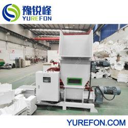 소형 EPS 폼 스크랩 냉간 압착 재활용 기계, 폐기물 EPS 콤팩터