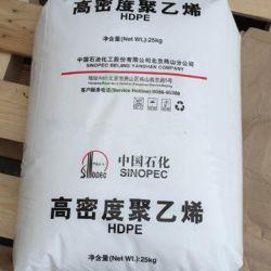 HDPE Polyéthylène Haute Densité de matières premières
