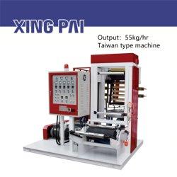 precio de fábrica XP45 de la capa de HDPE LDPE Mono de la película de cine de nylon de la extrusora Mini máquina sopladora Biodegradable PLA, Bpat Laboratorio pequeño Film Película soplado máquina 55kg/hr.