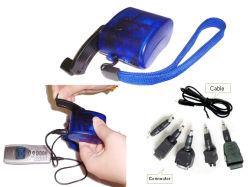 Динамо зарядное устройство / устройство для экстренной подзарядки