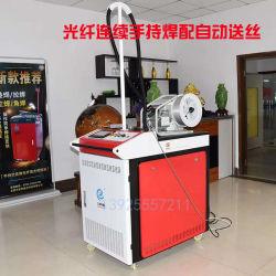 알루미늄 구리 스테인리스 스틸용 휴대용 파이버 레이저 용접 기계 와이어 이송 포함