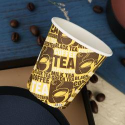 Singole doppie tazze di carta a gettare della tazza di caffè del Togo della parete dell'ondulazione di migliore inizio attività su ordinazione di vendite