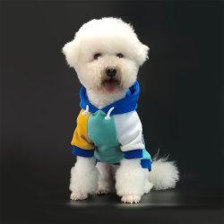 개 옷 형식 개 고양이 옷 애완 동물 대조 색깔은 고양이 개 차림새 온난한 애완 동물 재킷 Hoodies를 입힌다