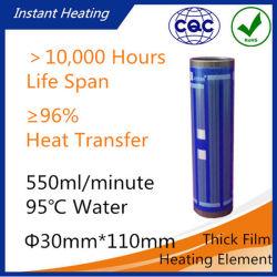 Замена кварцевой трубки обогрева Толстопленочные электрический нагревательный элемент для мгновенного воды