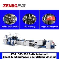 Strato - sacco di carta d'alimentazione che fa strumentazione con la funzione piegante superiore Zb1100s Zenbo