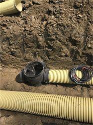 Vaciar de PVC corrugado con doble pared de tubo U