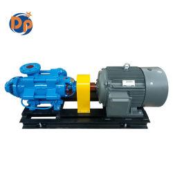 D46-50X3centrufugalの多段式水ポンプのクリーンウォーターの給水ポンプ