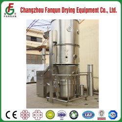 Ce fluide en acier inoxydable certifiées ISO lit et granulateur sécheur pour les produits chimiques, pharmaceutiques, Guanules produit alimentaire à partir du haut fabricant chinois