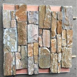 Haut de page Saled jaune naturel de l'Ardoise empilées de panneaux muraux de ciment (SMC-CC158)
