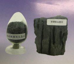 Электрически Magnesia-Alumina Spinel Ferrousion - -