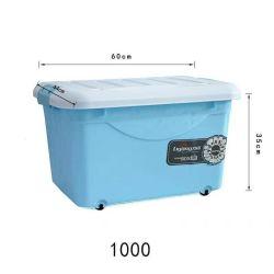 Ménage vêtements colorés Lidded Toy conteneur de stockage contenant la case