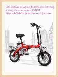 Directa de Fábrica de alta calidad al por mayor de 14 pulgadas de alta velocidad de motor de 48V Batería de litio de aleación de aluminio e bicicleta eléctrica plegable