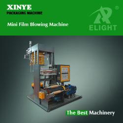小型フィルム吹く機械プラスチックフィルム