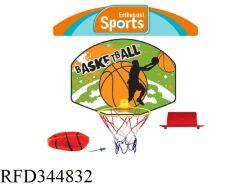 Set per backboard Boy Sport Toy Basketball Hoop di alta qualità Bambini Gioca a Basketball Game