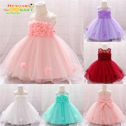 2021 Последняя разработка горячие продажи кружева День Рождения букет группа детей одежду свадьбы принцессы мало одежды для детей девочек платье