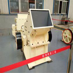 클링커, 석회석 분쇄를 위한 소형 망치 조쇄기