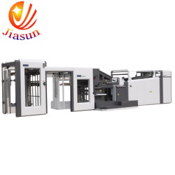 Hoja de cartón automática máquina laminadora de China (BKJ1300)