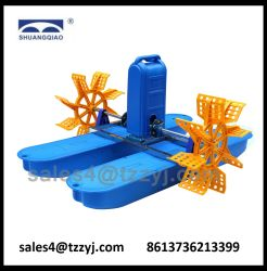 통풍장치, 외륜 통풍장치, 양식 장비 가격을 경작하는 연못
