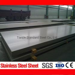 لوحة من الفولاذ المقاوم للصدأ بنظام AISI (347 1.4550 347H S34700)
