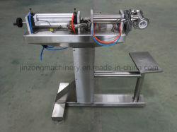 5-5000مل Guagnzhou الأرضية من النوع شبه التلقائي عصير آلة ملء السائل مع سائل