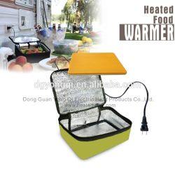 小型個人的な携帯用オーブンの食糧ウォーマー