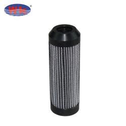 Industrielle de l'élément de filtre hydraulique de remplacement du filtre à carburant papier /filtre à cartouche (DEO108G03A)