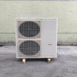 Evi переменной частоты постоянного тока системы охлаждения и нагрева воды блок управления