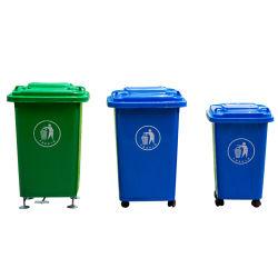 Commerce de gros Lidded écologique 50 litres bac à déchets à ordures en plastique