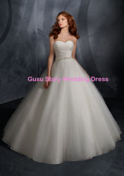 مترف وجمال ثوب زفافيّ ([نو106])