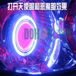 Bi-xénon HID objectif du projecteur de la lumière avec les yeux du diable (G3 sept le changement de couleur)