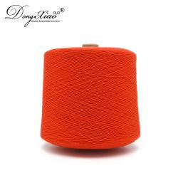 極度の柔らかいカシミヤ織の編むヤーンの染められた販売