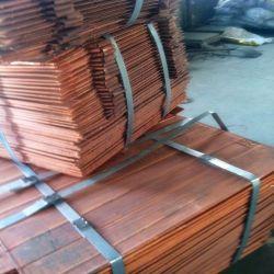 Las placas de aleación de cátodos de cobre, cobre, el cátodo, el lingote, Lingote de cátodos de cobre, metal, no ferrosos lingotes de cobre, 2020